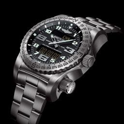 Top 3 watches that could save your life