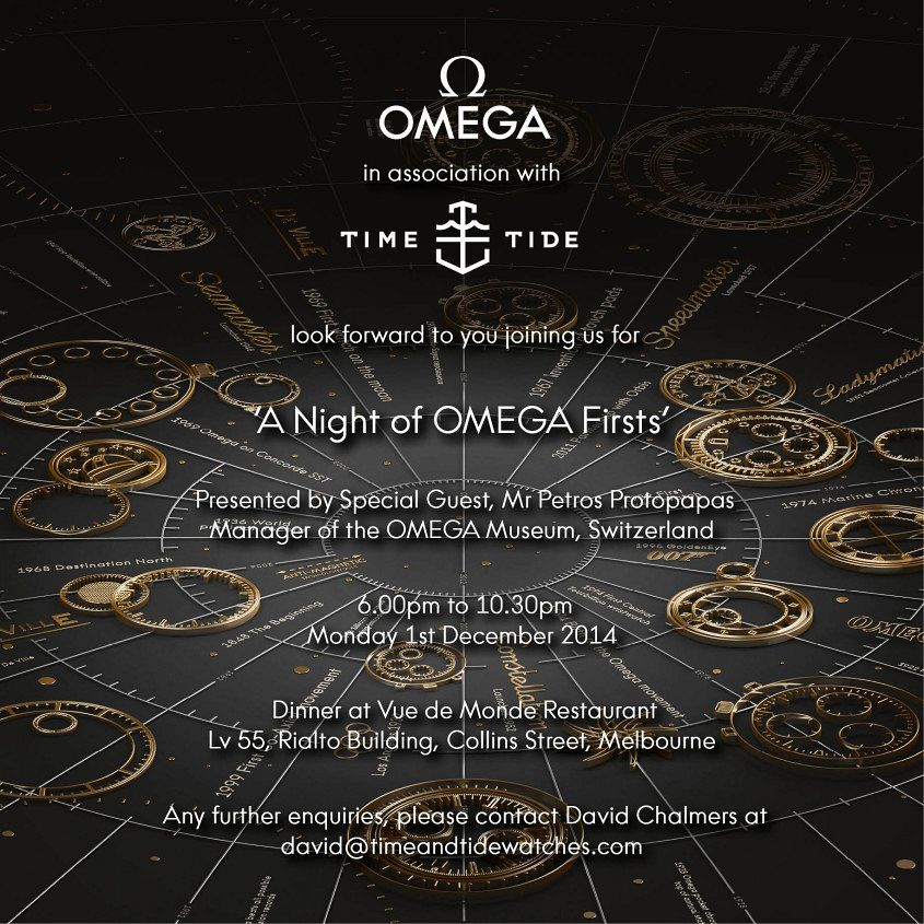 Night of Firsts Invite
