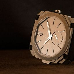Bulgari-Minute-Repeater-Slider-1