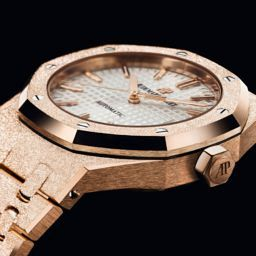 INTRODUCING: The Audemars Piguet Ladies' Royal Oak turns 40 in style