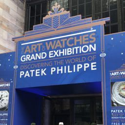 EVENT: Patek Philippe Takes New York (and blows RedBar Group co-founder Adam Craniotes away in the process)