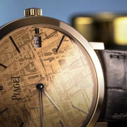 HANDS-ON: Crashing to earth – Piaget's Altiplano with meteorite dial