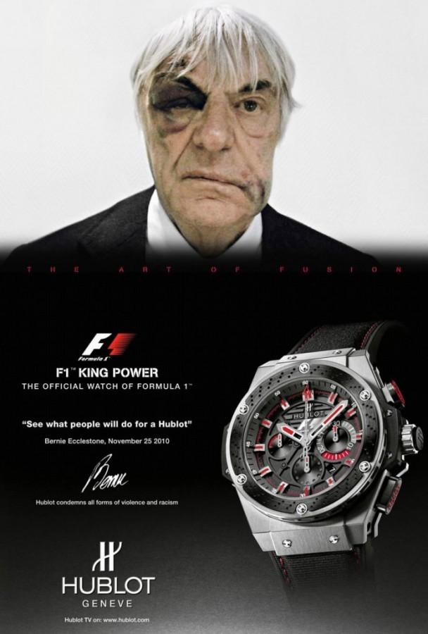 best watch ads