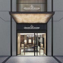 Jaeger-LeCoultre Sydney boutique