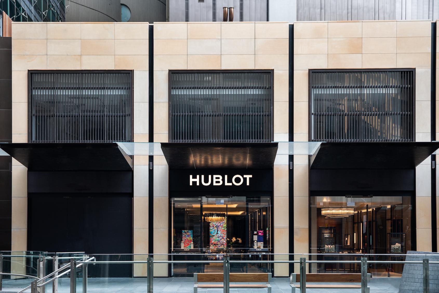 Hublot boutique in Sydney