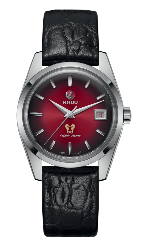 Rado watches 2019