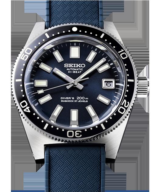 Seiko 55th Anniversary Dive Watch Trilogy
