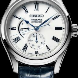 Seiko SPB171