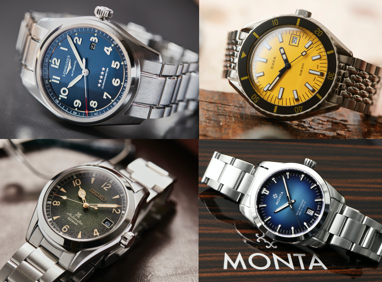 $5k 2020 watch collection