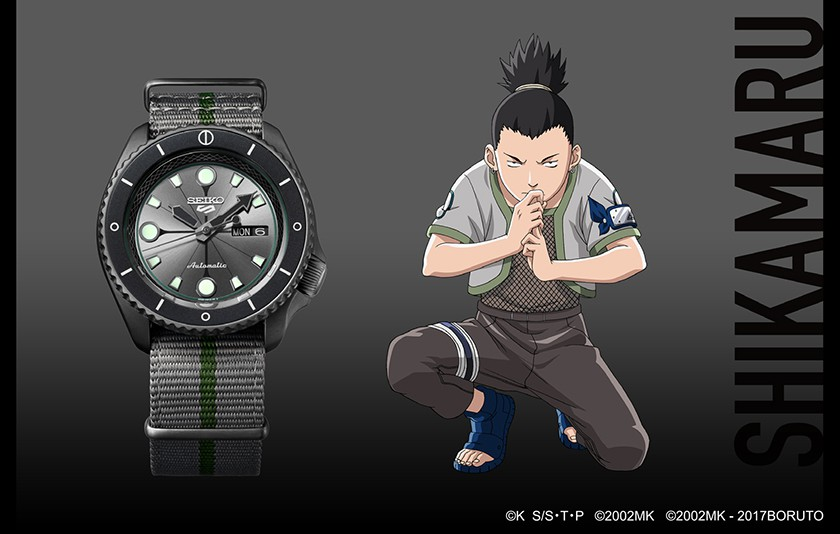 Seiko 5 Sports NARUTO