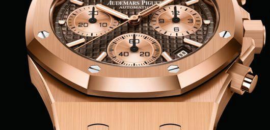 Audemars Piguet 2021 Royal Oak Chronographs