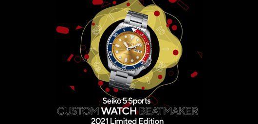 Seiko Custom Watch Beatmaker SRPH19K