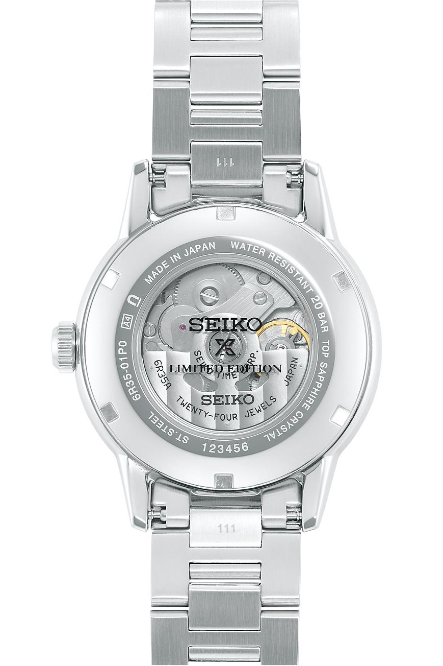 Seiko SPB259